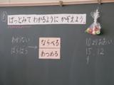 P9120029.jpg
