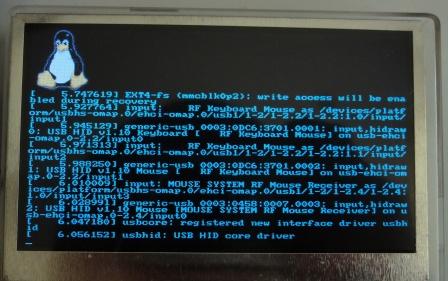 120504_ubuntu3.jpg