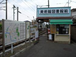 2012070601.jpg