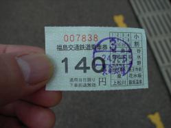 2012070602.jpg