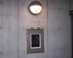 2012122220.jpg