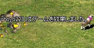 555_20130428013113.jpg
