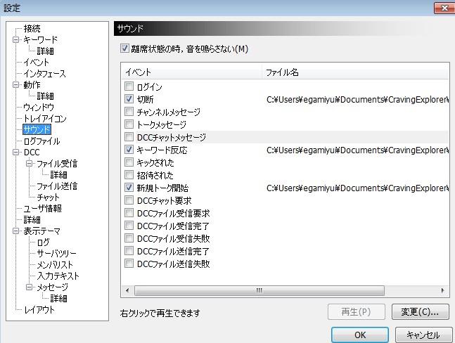 ffe_20130322222605.jpg