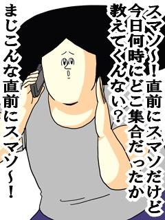 20120504_2464292.jpg
