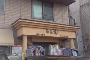 20130117_2.jpg