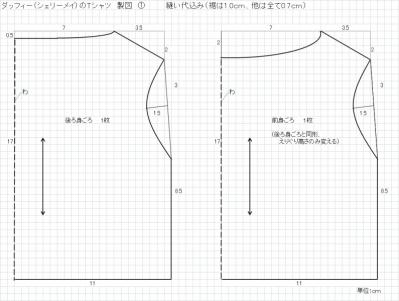 http//blog,imgs,51.fc2.com/e/g/l/egls/T,shirt01s