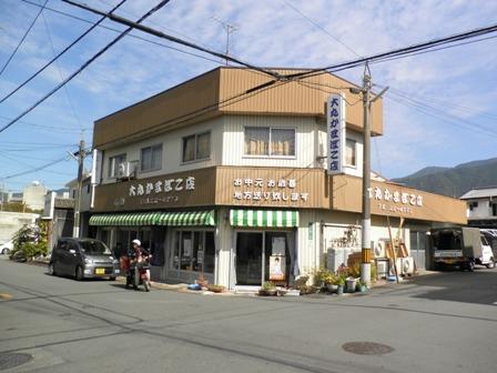1102大丸かまぼこ店②