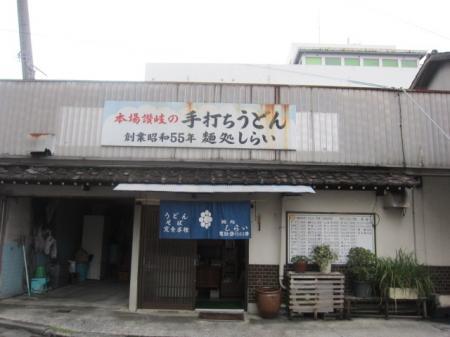 螟冶ヲウ_convert_20121021200446