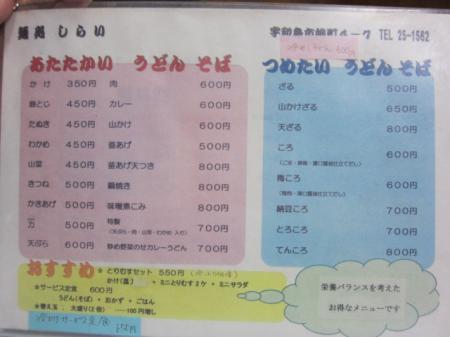 繝。繝九Η繝シ_convert_20121021200601