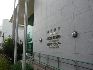 mkuya1.jpg