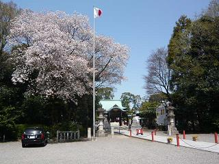 siroyama-s.jpg
