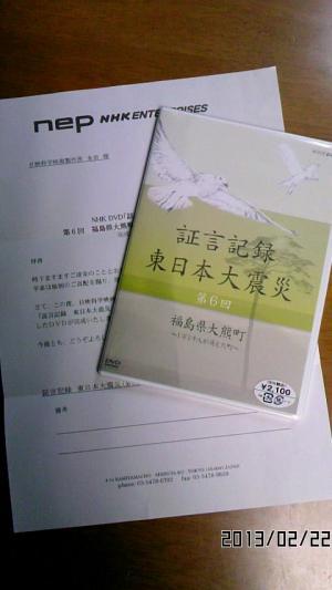 NHK邏譚先署萓媽convert_20130222101557