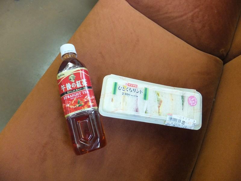 糸魚川で買ったもの