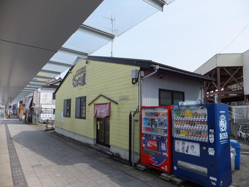 七尾駅「がんばり屋」