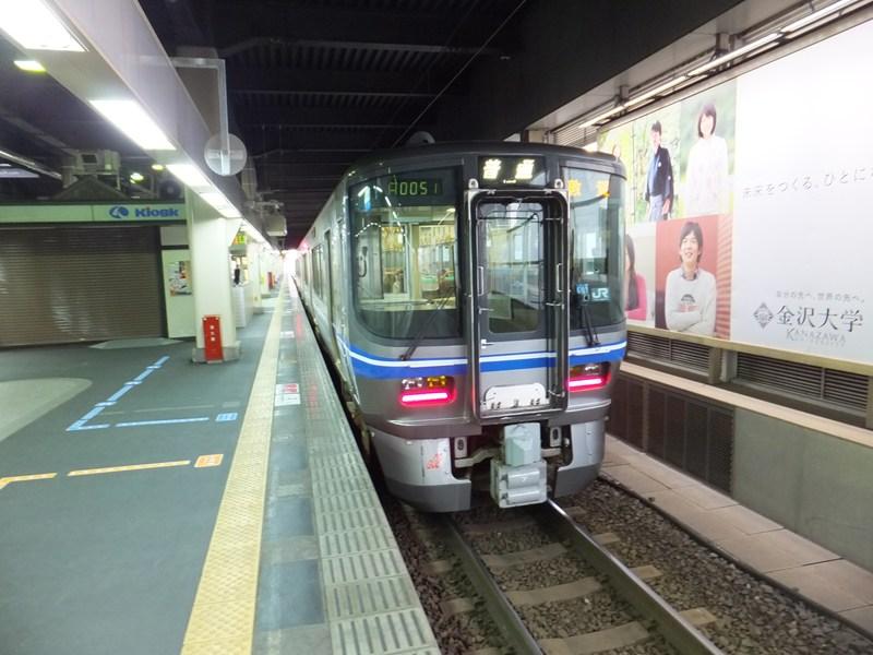 金沢駅にて