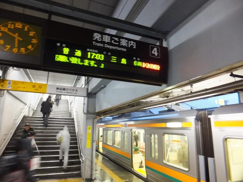 富士駅にて