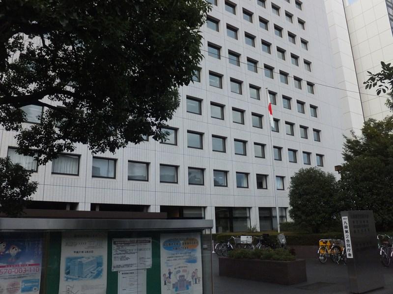 九段第二合同庁舎