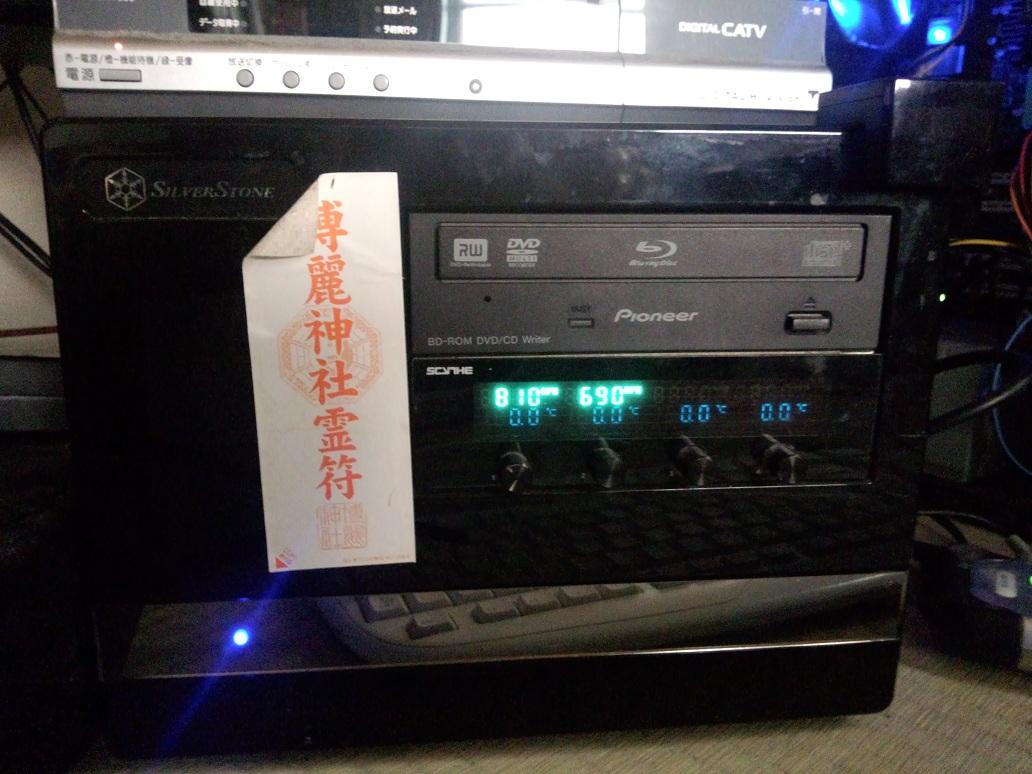 TV-PC