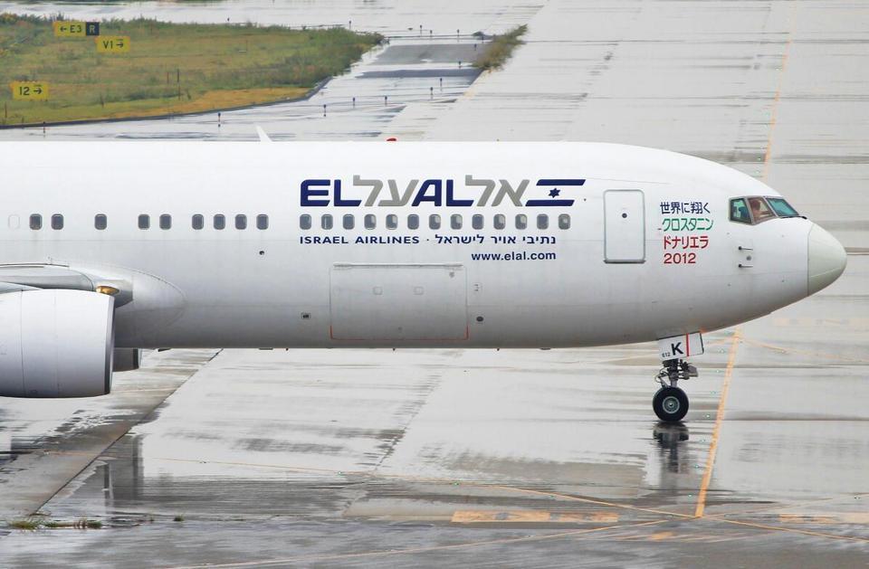 ELY-4X-EAK-Boeing-767-3Q82FER-KIX-459288_img_960_4954.jpg