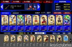 deck1201.jpg