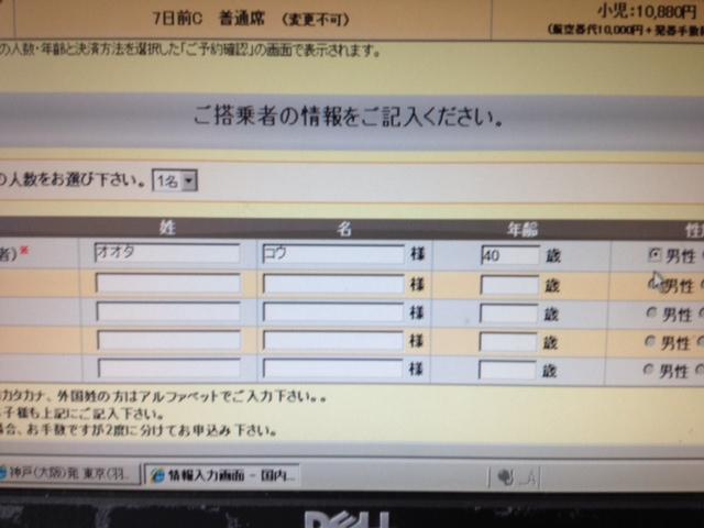 2013_06010017.jpg
