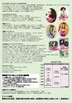 2012_0917HAPPY☆Bdayフライヤー2