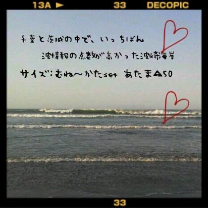 2012050501.jpg