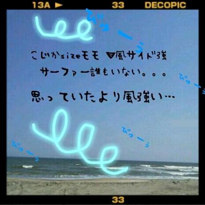 2012051501こじか