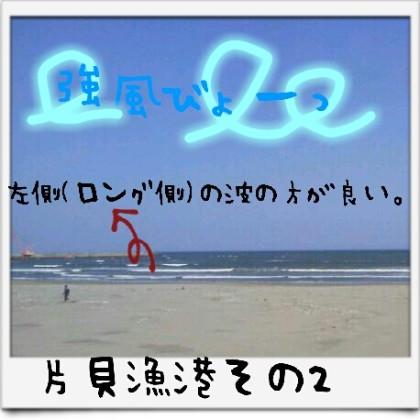 2012051502片貝漁港02