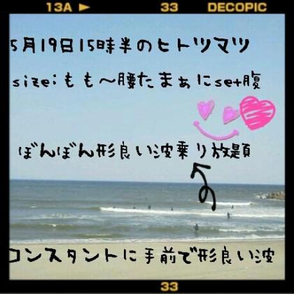 20120519一松