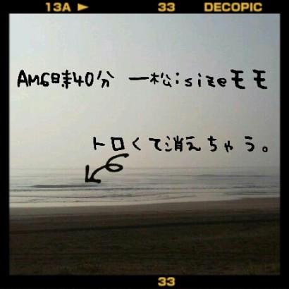 2012060201.jpg