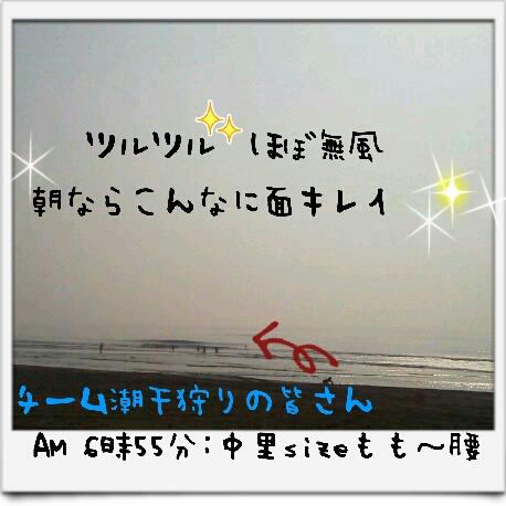 2012060202.jpg