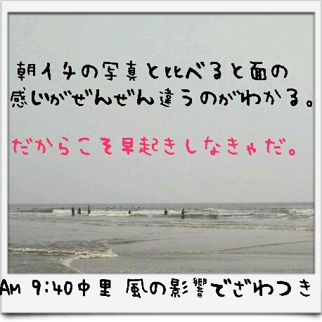 2012060203.jpg