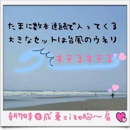 20120527成東