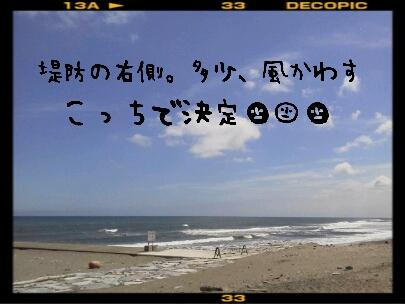 2012063001.jpg