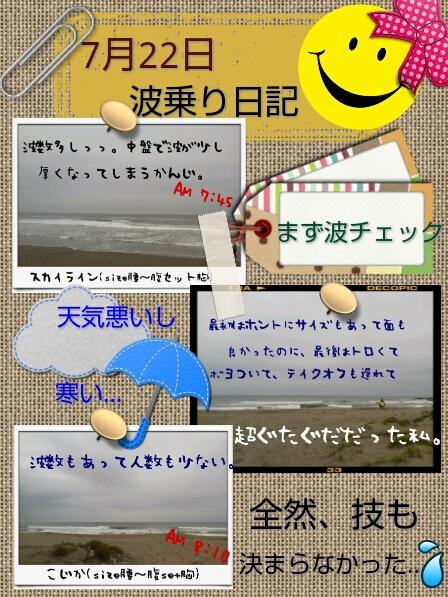 scrapcard_1342929400754.jpg