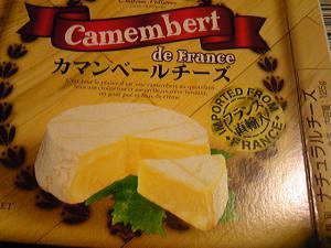 「カマンベール」ブレスブルージャポン