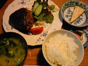「ハンバーグランチ」ちと(福岡市)