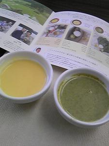 「富士町 こだわりやさいのスープのもと」