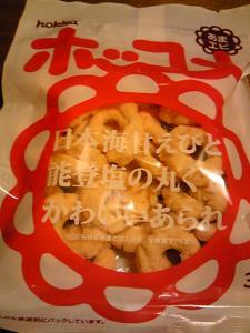 「ホッコメ」北陸製菓(金沢)