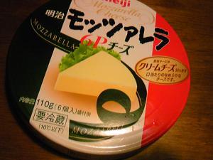「モッツァレラ6Pチーズ」明治