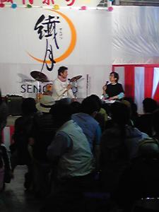 「宇梶剛士さんのトークショー」繊月まつり(人吉市)