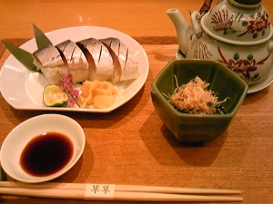 「土瓶蒸・さば寿司膳/甘味」草草 柚子庵(福岡市)