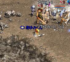 ayumi2.jpg