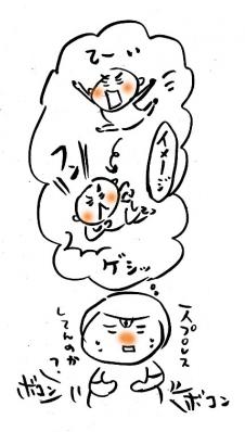 6_25b.jpg