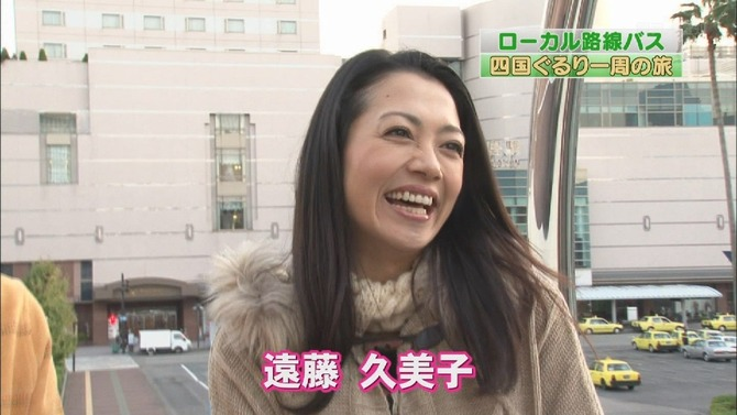 遠藤久美子の劣化画像1