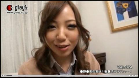 板野友美の妹画像?2