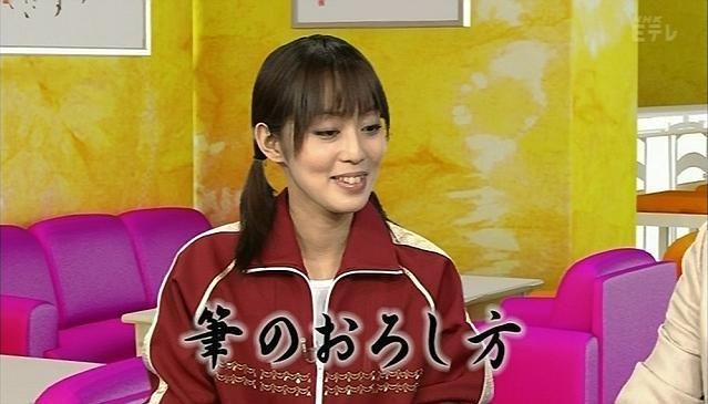 日笠陽子の画像