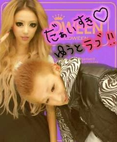 岩瀬萌と高橋侑人のプリクラ画像2