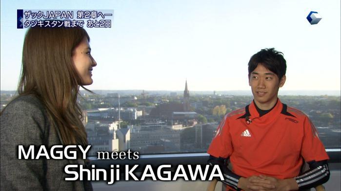 熱愛の噂になったマギーと香川真司の画像2